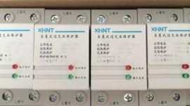湘湖牌TBBQ3-160/63/4P双电源自动切换开关资料