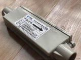 toplens拓普蘭吸氣式感煙探測器外置過濾器