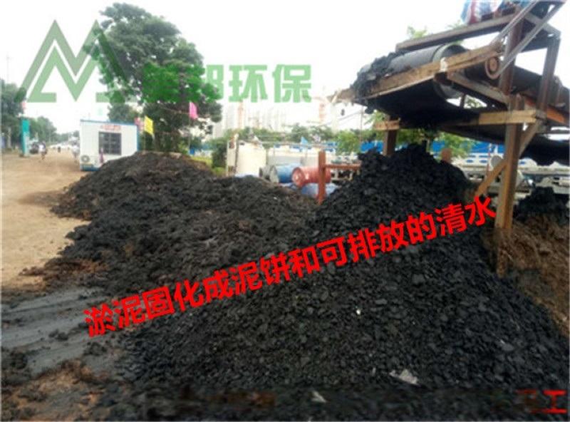 河道污泥干堆设备 河道疏浚处理设备 河道污泥干堆设备