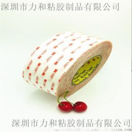 3M4926 VHB 泡棉胶带 汽车胶带模切成型