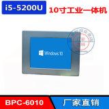 10.4寸工业触摸级平板电脑机防尘防水支持i7 i5