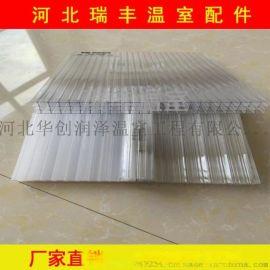 陽光板大棚光板中空板PC板聚碳酸酯板採光板