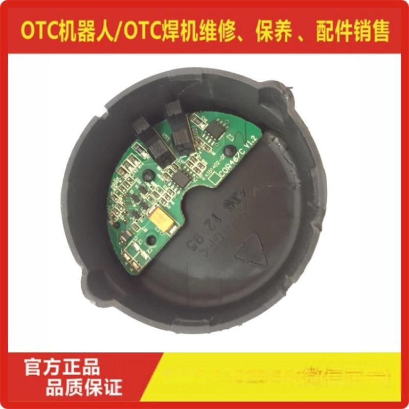 OTC機器人送絲馬達編碼器