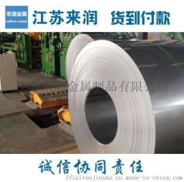 309不锈钢卷带厂家直销机械加工