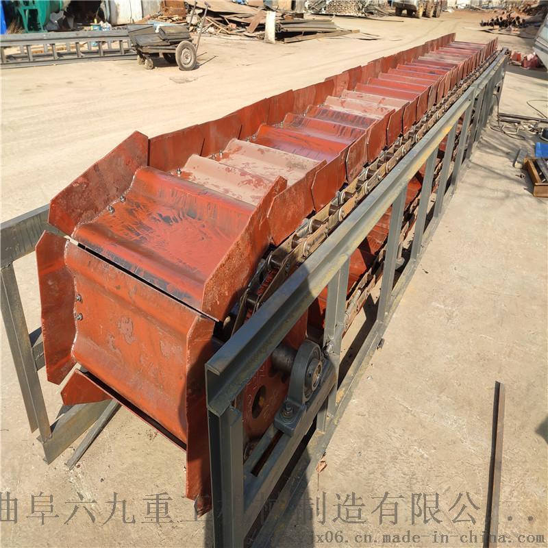 水準重型運輸機 玻璃製品輸送機LJ1噸袋板式輸送機