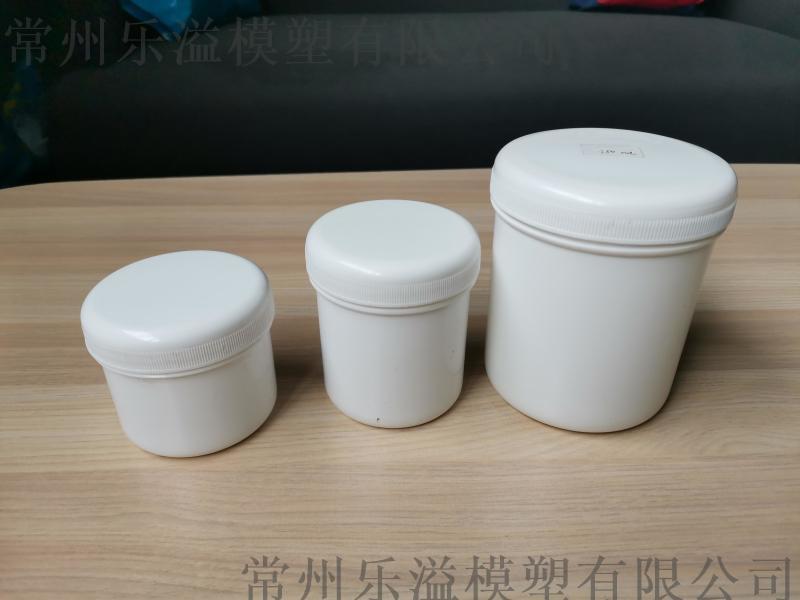 供应100m—300ml油脂罐 锡膏罐 浆料罐