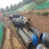 怀化聚氨酯发泡管DN40/45聚氨酯热水管道