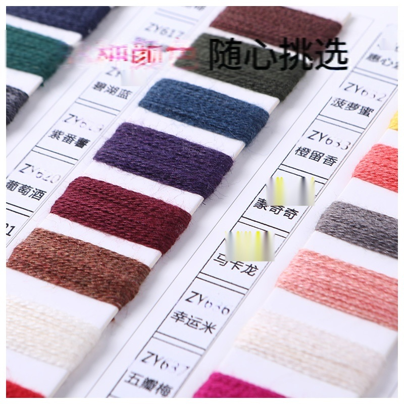 大朗志源 2/28NM羊绒线 舒适保暖羊绒纱 现货批发羊绒混纺纱