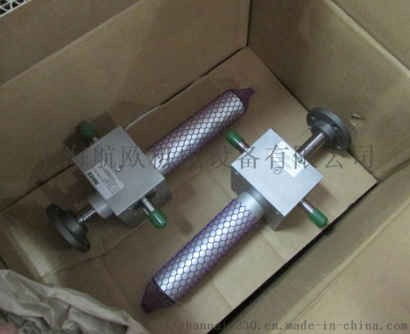 neff機箱7001ARINC-29