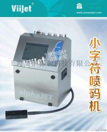 饮料机械上海在线喷码机,全自动喷码机。