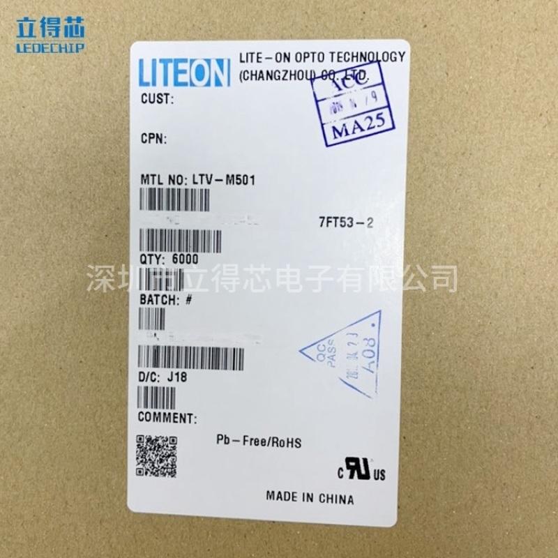 IR333C/M0/L10红外发射管