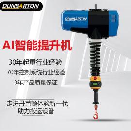 丹巴顿微型电动提升机智能悬浮起重机智能平衡器