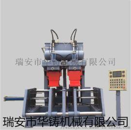 HZ9405双工位射芯机、干砂铸造型、精密铸造型、各种铸造配件、双工位射芯机