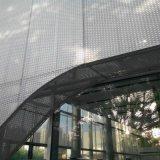 展廳門頭裝飾鋁板衝孔網處處彰顯時尚