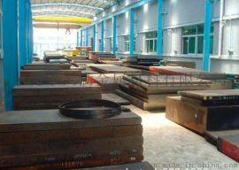 TOOLOX44模具钢硬度,TOOLOX44钢材厂家,TOOLOX44材料性能成分