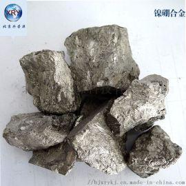 NiB20镍硼合金1-30mm 镍硼中间合金