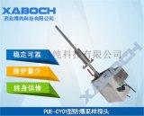 VOCs煙氣參數監測系統西安博純提供專業技術支持