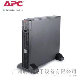 APC UPS电源机架式2KVA标机内置电池
