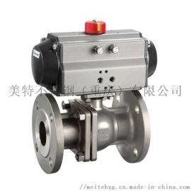 Q641F重庆气动不锈钢法兰球阀 阀门厂家全国供应发货