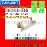 亿光1206黄绿色SMD发光二极管