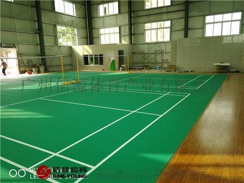 羽毛球館施工、羽毛球場地板材料安裝廠家質保三年
