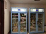药剂科对开门药品冷藏冰箱