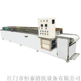 机配件螺杆料管超声波清洗机 通过式喷淋清洗烘干设备