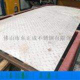 加工剪板不鏽鋼防滑板,梅州工業316不鏽鋼防滑板