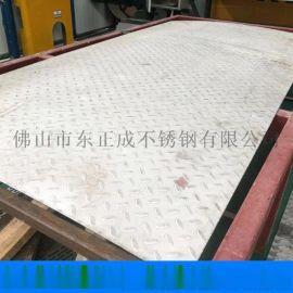 加工剪板不锈钢防滑板,梅州工业316不锈钢防滑板