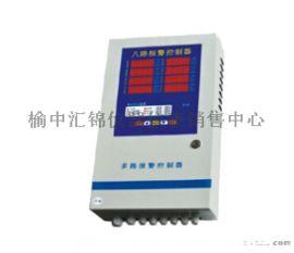 会宁固定式氨气检测仪13919031250