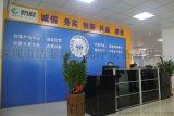 JTM-12192AD超声波清洗机光学VCM清洗