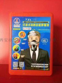 西安哪里有卖消防面具13659259282