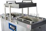五谷类包装机 多功能米砖下凹式真空包装机