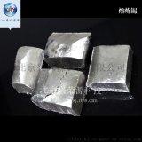 熔炼高纯铌块 熔炼铌块99.9%高纯金属铌片