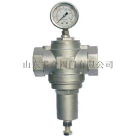 供應雙活塞低壓平衡式背壓閥溢流閥安全閥流量調節閥
