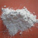 磨具製造專用無塵白剛玉微粉 人造磨料白剛玉微粉