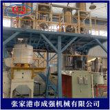 PVC配混线集中供料系统 PVC粉料中央供料系统