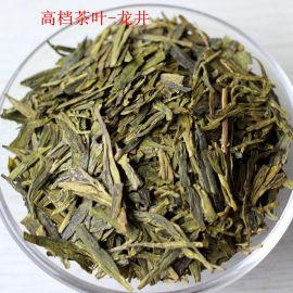 農村趕集地攤金華香茶10元模式貨源