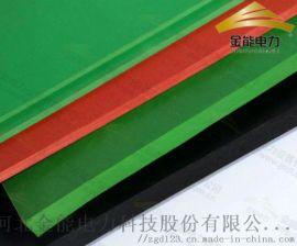 金能 黑色防滑绝缘胶垫厂家 可定制