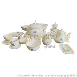**会所陶瓷餐具 景德镇酒店餐具定做厂家