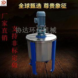 不锈钢100L小型单层液体搅拌桶化工配料罐