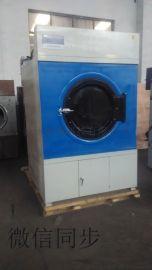 20公斤水洗机价格500mm纺织工业离心脱水机图片
