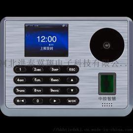 石家庄非接触手掌考勤机中控TX628-P