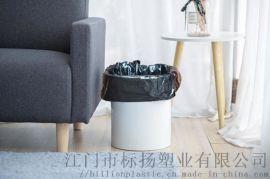 黑色聚乙烯塑料垃圾袋