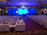 中山坦洲舞台灯光音响出租公司、年会策划、表演节目