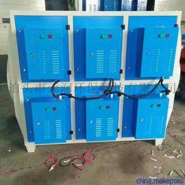 高压静电等离子油烟废气净化器