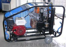 300公斤【排气量稳定】高压空压机