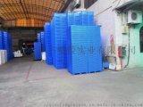 广东中山市乔丰塑胶周转箱塑胶桶