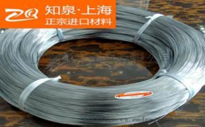 日本進口不鏽鋼SUS301L廠家供應,   廠價批發