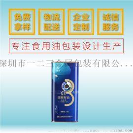 工厂直销食品级马口铁方罐1L山茶油铁罐